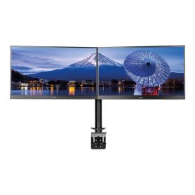 "Support Bureau iiyama DS1002C-B1 Bras pour 2 LCD Jusqu'a 30"""