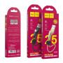 Cable USB vers Lightning 2.4A hoco. X35 25cm Noir CAUSBHO-X35-LI-BK - 2